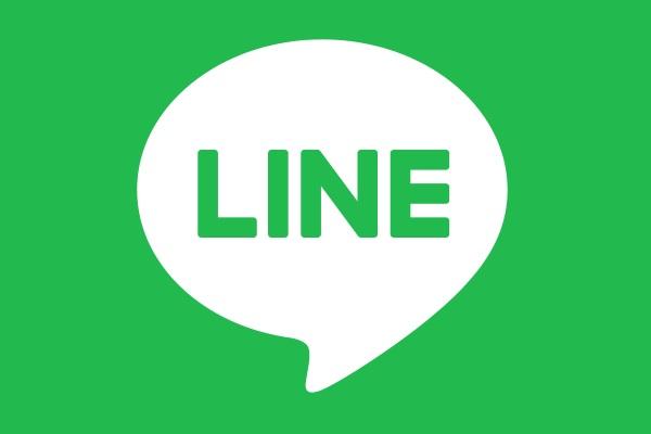 line mensajería