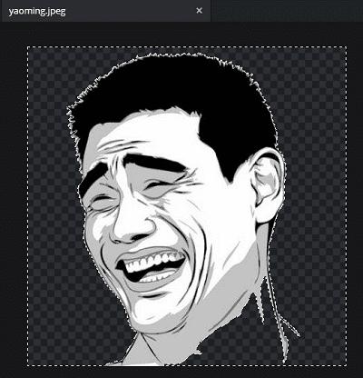 Cómo crear emojis en Discord con imágenes paso 8