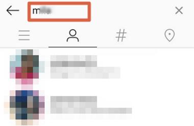 Desbloquear a alguien en Instagram desde su perfil paso 2