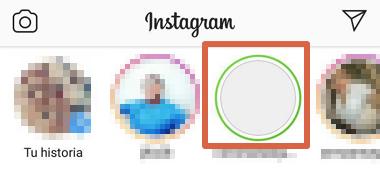 Cómo saber quién te agregó a su lista de mejores amigos en Instagram