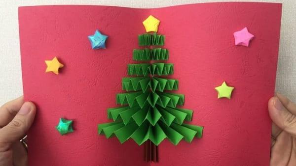 Tarjetas de Navidad en 3D