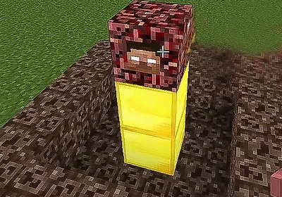 Cómo invocar a Herobrine en Minecraft usando el mod Burner paso 2